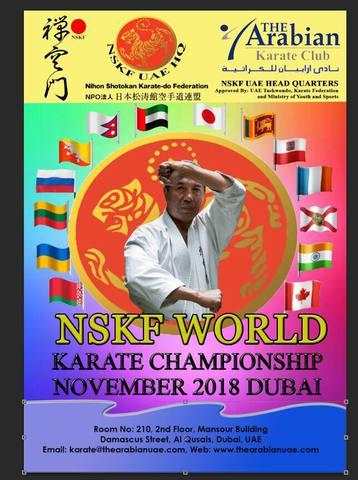 DubaiWorldCup_2018_Nov.jpg