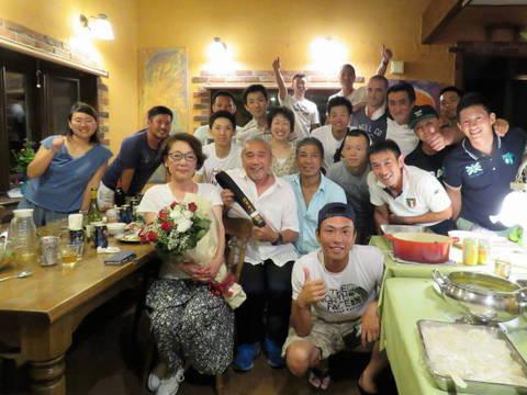 Ichikawa_party.JPG