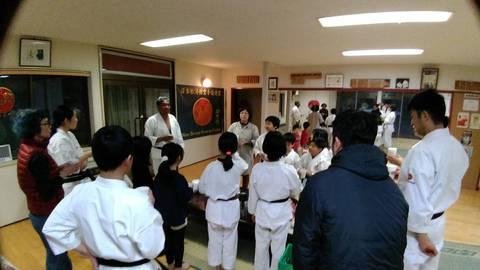 Kagamibiraki_kampai.jpg